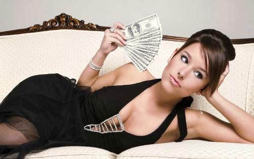 Пари и жени